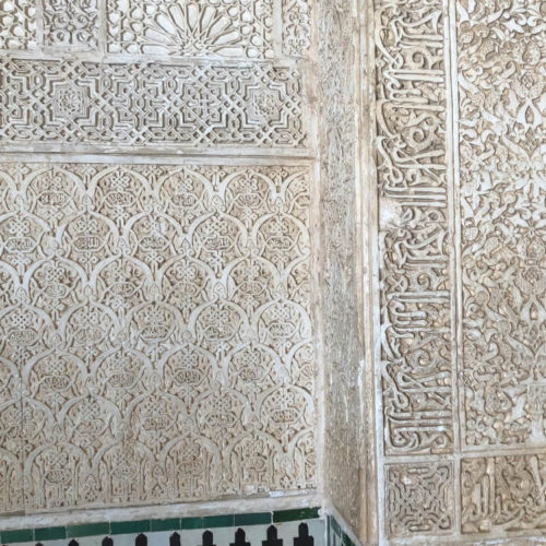Detail on the wall at the Alhambra in Granada
