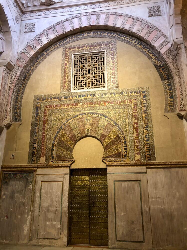 decorative door at Mezquita in Cordoba Spain