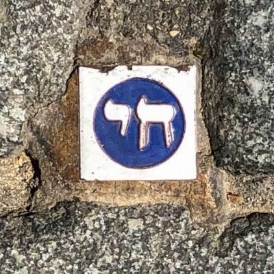 A Jewish symbol in the Jewish quarter