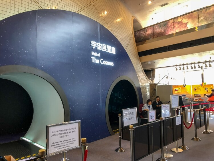 an awesome thing to do in Hong Kong, ventry to the Space Museum