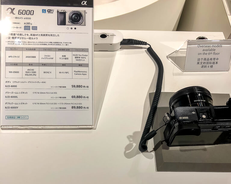 sony a6000 on sale with notice for overseas models on separate floor tokyo