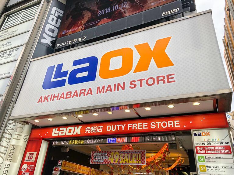 LAOX akihabara camera store in tokyo exterior