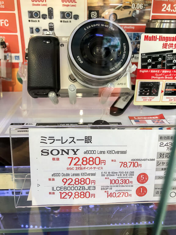 Very expensive price for sony a6000 tourist oversea price