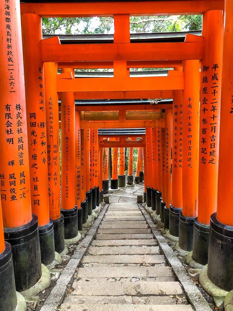 Inari shrine in kyoto japan