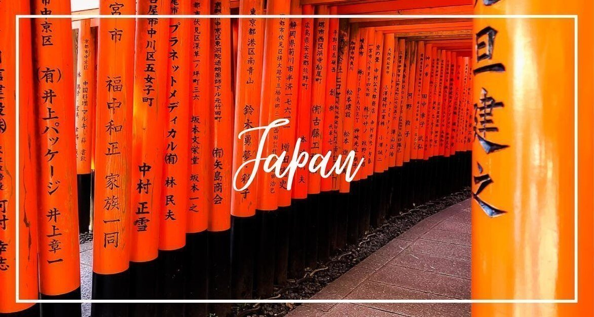 Japan where are those Morgans one of our favorite countries travel guides and itineraries Tokyo Kyoto Osaka alps Nara